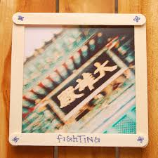 Where Can I Buy Lollipop Sticks How To Make A Popsicle Stick Picture Frame 6 Steps
