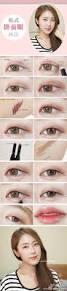 62 best japan makeup images on pinterest make up asian makeup