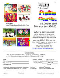 purim cards hebrew academy purim cards available now