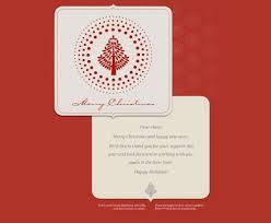20 wonderful christmas u0026 new year email templates web u0026 graphic