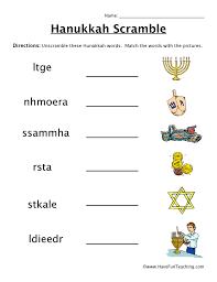 word scramble worksheets have fun teaching