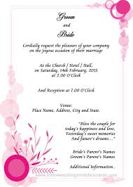 Free Sample Wedding Invitations Examples Of Wedding Invitation Wording Http Www Ladyideass Com
