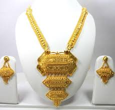 fashion long gold necklace images Fashionable jewelry gold plated chain wholesale trader from kolkata jpg