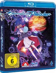 wish upon the pleiades cosplay wish upon the pleiades u2013 vol 4 bluray test review genkino de