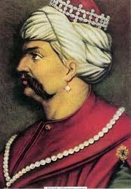 The Ottoman Empire Sultans Bayezid Ii During His Bayezid Ii Consolidated The Ottoman