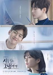 film korea sub indo streaming dramaku co streaming drama korea dan series subtitle indonesia