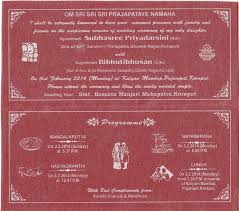 Indian Wedding Card Matter For Wedding Invitation Card Matter In Hindi For Daughter The Best