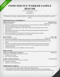 food service resume template food service worker resume sle use this food service industry