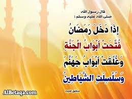 شهر رمضان الكريم 1433| ضع بصمتك معنا Images?q=tbn:ANd9GcQYqGTP0lsF3IGWS6xIFEHDGk3agQ1MunfYyifD2-3FAcx0OAND027XNZc2