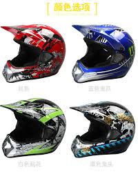 womens motocross helmets helmet attachments picture more detailed picture about capacete