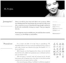 Resume About Me Examples by Best Practices For Effective Design Of
