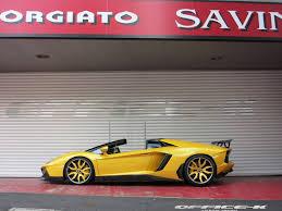 Yellow Lamborghini Aventador - yellow lamborghini aventador roadster by office k gtspirit