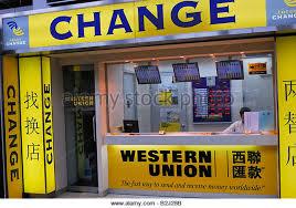 Bureau De Change Western Union Stock Photos Bureau De Change Bureau Western Union
