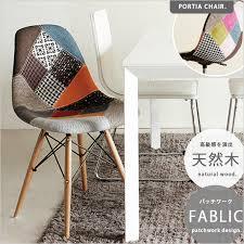 g balance rakuten global market eames chair dining chair dining