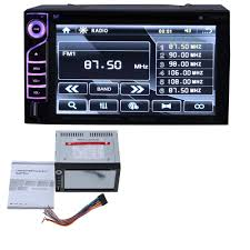 compare prices on car ui online shopping buy low price car ui at