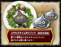 Dragon Quest Monsters Super Light Japan Has A Dragon Quest Themed Restaurant That Gives You In Game