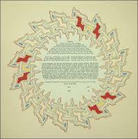 Ketubahs Commissioned Handcut Papercut Ketubahs Ketubah Jewish Papercuts