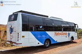 yatragenie komitla al ac sleeper od05 at 8559 biswajit svm chaser