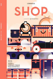 chambre d hote le tr駱ort shop china guide aw15 by shop global blue issuu
