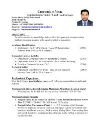 Resume Format For Applying Job Abroad by 16 Fields Related To Construction Surveyor Awesome Collection Of