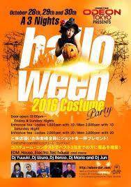 halloween party events halloween party night roppongi tokyo odeon tokyo