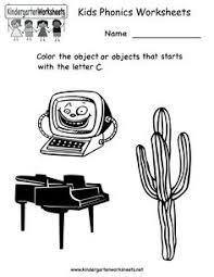 printable phonics worksheet free kindergarten english worksheet