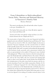 from colonialism to multiculturalism totem poles tourism and