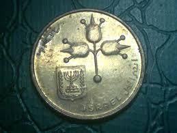 moedas antigas israel moedas no mercado livre brasil