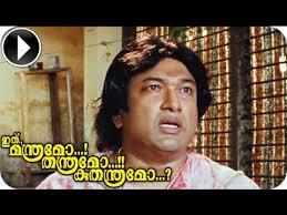 film comedy on youtube malayalam comedy youtube 2011 anti smoking poster rubric
