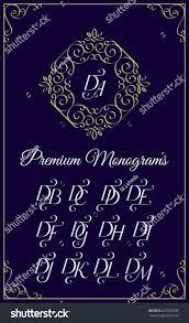 vintage monogram design template combinations capital stock vector