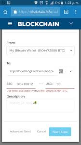 bitcoin info why is my blockchain info wallet automatically sending out reversed