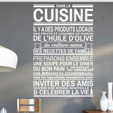 stickers pour cuisine dans la cuisine vinyl wall stickers wall decals removable