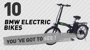 bmw folding bicycle bmw electric bikes new u0026 popular 2017 youtube