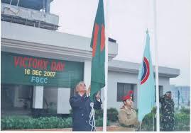 College Flag File Feni Girls Cadet College Flag Raising Jpg Wikimedia Commons