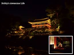 Moonlight Landscape Lighting by Moonlight Tour At Changdeokgung Palace 창덕궁 달빛기행 Bobby U0027s