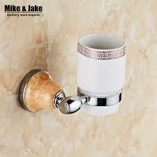 brass golden color tumbler cup holder toothbrush holder bathroom