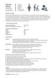Graduate Resume Template Student Resume Samples No Experience No Job Experience Required