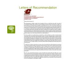 brilliant ideas of letter of recommendation for basketball