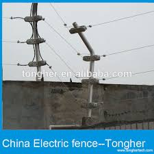 prison security access system electric fencing alarm