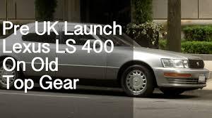 lexus ls 460 used uk 1990 lexus ls 400 on old top gear before launch youtube