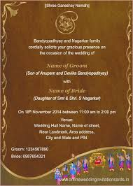 hindu invitation cards hindu invitation cards frenchkitten net