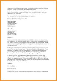 substitute teaching cover letter sample cover letter examples for