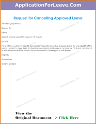 leave applications for office
