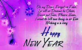 happy new year greeting wish you a happy new year 2018