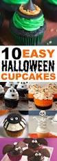 10 scary easy halloween cupcake ideas