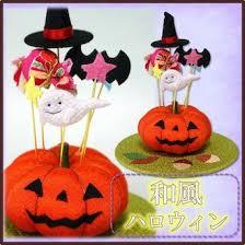 October Decorations Wazakka Yufuka Rakuten Global Market Halloween Pumpkin