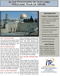 206 tours holy land holyland 8 day tour 2018 2019 israel tour