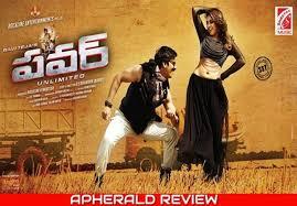telugu movie review rating