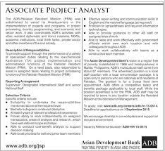 Job Description For Project Coordinator Project Analyst Resume Cv Cover Letter