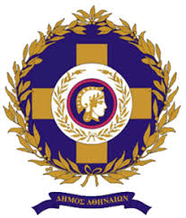 athens seal nicosia wikipedia the free encyclopedia cyprus